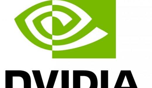 エヌビディアが加速する AI エッジコンピューティング