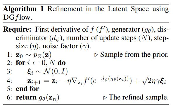 DGflowのアルゴリズム
